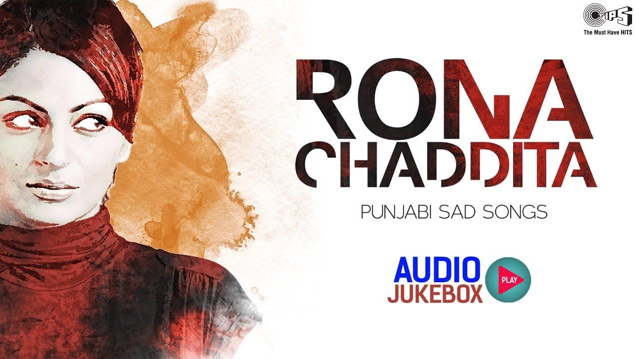 Rona Chaddita Jukebox   Sad Punjabi Songs   Atif Aslam, Diljit Dosanjh, Gurdas Maan, Hans Raj Hans