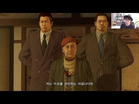 용과같이 극] 대도서관 코믹 게임 실황 23화