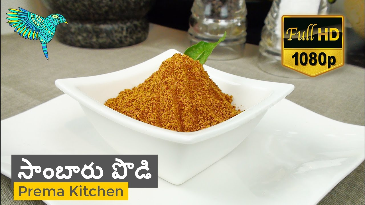 How to make sambar podi in telugu