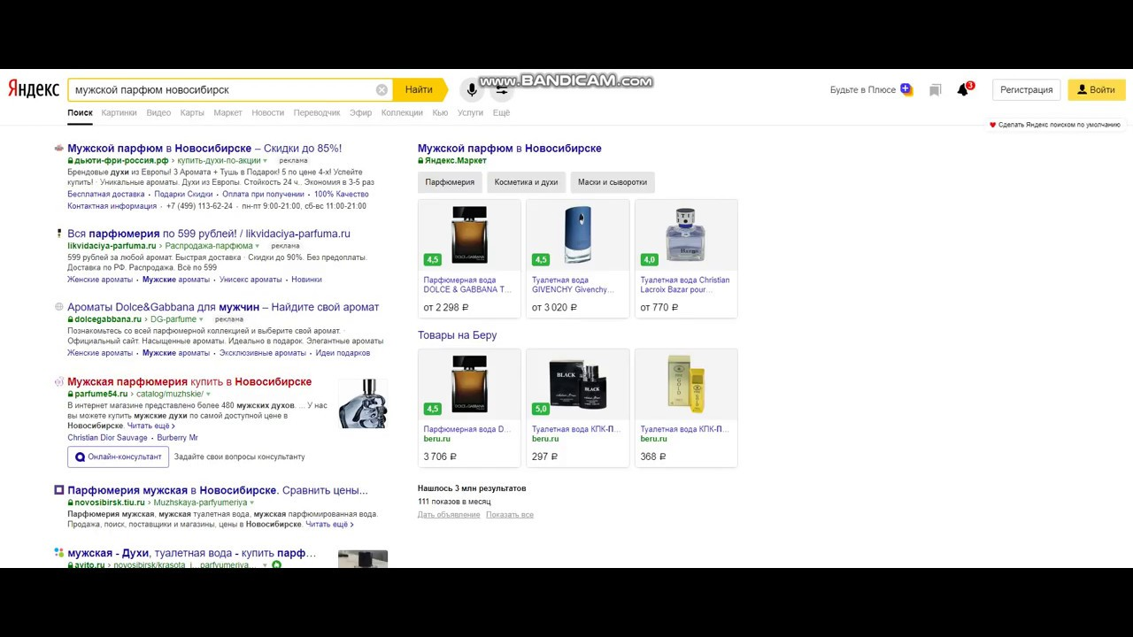 Seo продвижения сайта Parfume54 в Новосибирске - YouTube