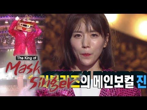 Jin(Lovelyz) -