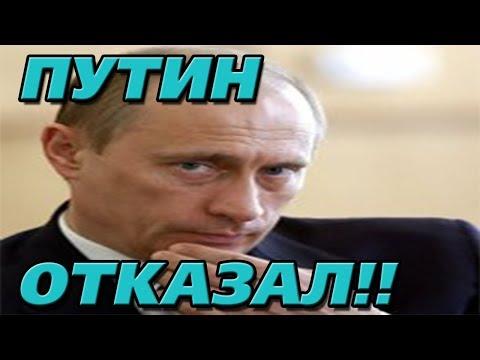 Премьер-министр РФ Дмитрий Медведев сказал о 3-х основных уроках для «Единой России», которые партия должна вынести в 2018 году.
