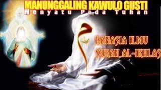Download Mp3 Ilmu Tertinggi Rahasia Surah Al-ikhlas Manunggaling Kawulo Gusti Sunan Kalijaga