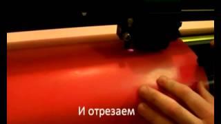 Печать на футболке. Флекс. Оперативная полиграфия VRM(Печать на футболке по технологии флексопереноса - http://vrm.com.ua/futbolki-print.html от сети оперативных полиграфий VRM..., 2014-06-30T08:55:42.000Z)