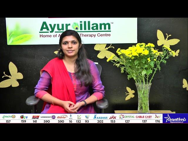 Nangaiyar Neram - நலம் விரும்பு | kashaya dhara  - Ayurvedic Treatment | Video