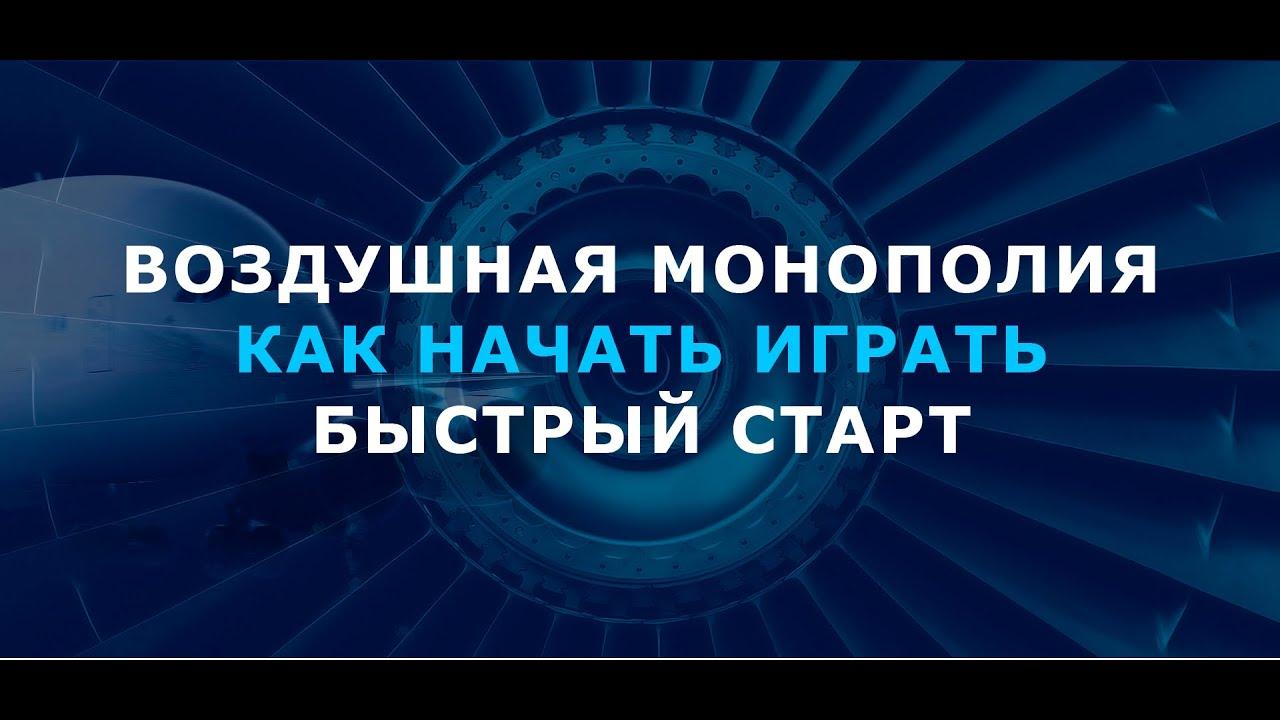 Ойын клубының шабуылы Ижевск