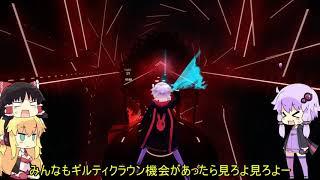 ニコニコ:https://www.nicovideo.jp/watch/sm34511336.
