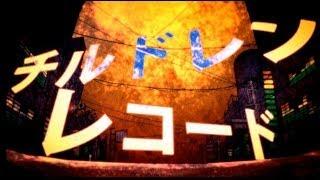 カゲロウプロジェクトノンストップメドレー(15曲) thumbnail
