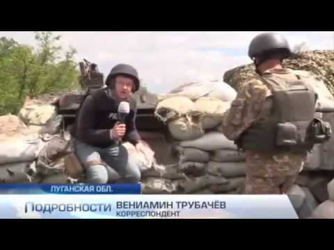 Счастье Луганская обл Блокпост Украинских Силовиков Защитники Украины Новости Украины Сегодня АТО