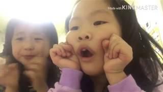 7세언니와 함께노는 6세 순대튜브(간니닌니버전)