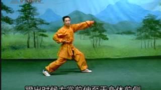 Тан лан цюань