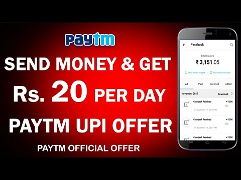 Mega Paytm UPI Offer Launched for ALL !! Get Rs. 20 Per account Everyday !! Complete Tutorial !!