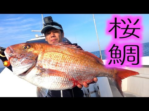 1億円の船で春の大鯛を狙う!!
