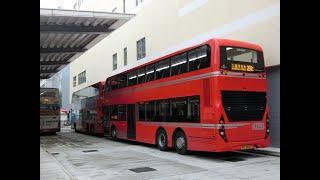 Hong Kong Bus KMB 3ATENU153 @ 268C 九龍巴士 Dennis Enviro500 MMC New Facelift 觀塘碼頭 - 朗屏鐵路站