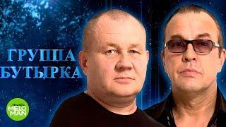 Бутырка - Купола  Премьера 2018! Хит с нового альбома памяти Михаила Круга.