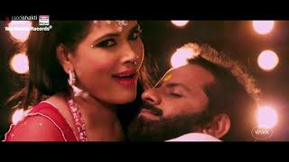 Download Hindi Video Songs - Ruk Jala Saas Jab Lihile Jamhaee - Hot & Sexy | Item Songs | Seema Singh