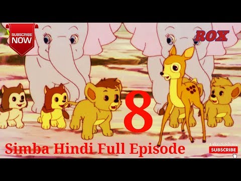 Simba Hindi Full Episode - 8 || Simba The...