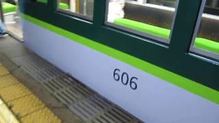 JR西日本 600形 605-606 内装更新車 京阪膳所 滋賀里  2019819