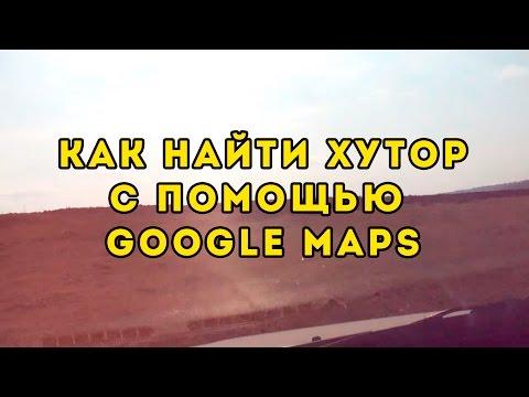 картинка области ростовской карты