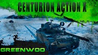 Centurion Action X. Нужная замена?