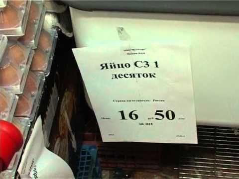 Цены по-саратовски