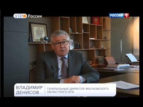 В эфире телеканала «Россия 1» Владимир Денисов прокомментировал проблематику кадастровой оценки