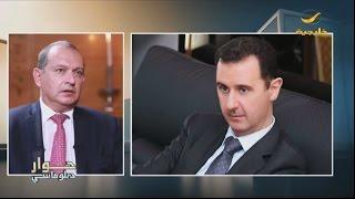 سفير بريطانيا: كيف يمكن الوصول إلى حل بسورية في xc6وجود رئيس قتل نصف مليون من شعبه؟
