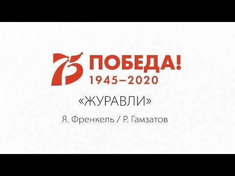 С Днём Победы. Хор ННГУ