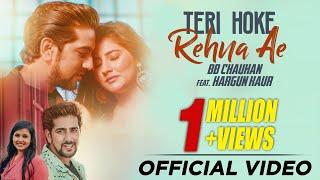 Teri Hoke Rehna Ae | BB Chauhan feat. Hargun Kaur | Bawa Gulzar | Latest Punjabi Song 2019