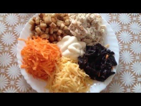 Слоеный салат с сырой