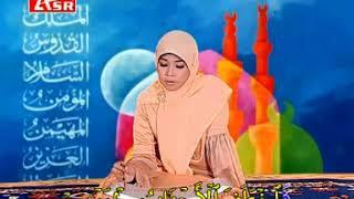 WAFIQ AZIZAH - SURAT MARYAM