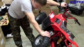 Обзор подросткового квадроцикла MOTAX ATV A-07 110 куб