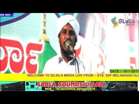 TAJUL ULAMA MOULID @ SYS SSF MELANGADI ULLALA-2017