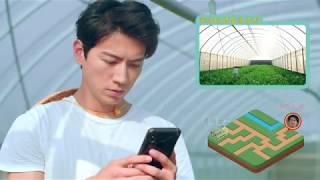 產品影片/富鴻網智慧農業APP