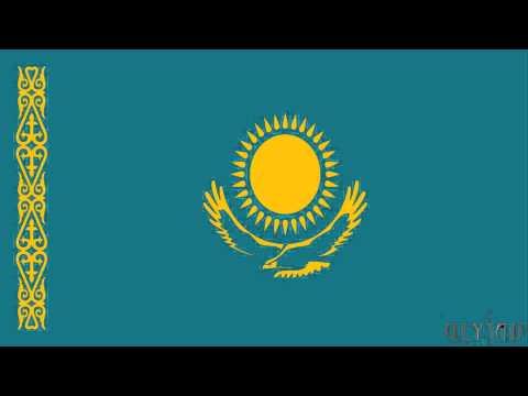 Ulytau - Teriskakpai (Audio)