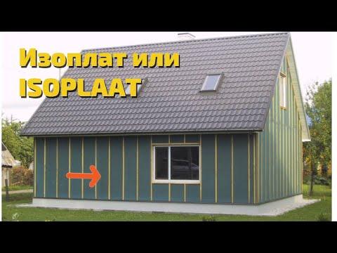 Купить материалы для звукоизоляции потолка в квартире по низкой цене. Продажа звукоизоляционных материалов для потолка оптом и в розницу в москве.