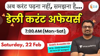 7:00 AM - Daily Current Affairs 2020 by Ankit Sir | 22nd February 2020