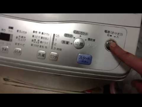 Japanese Washing machine - YouTube