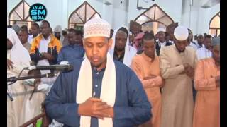 4th Night of Ramadan 2016 Abubakar Mosque Eastleigh Nairobi (imam Nucman & imam Ahmed)