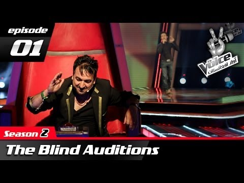 The Voice of Afghanistan: Blind Auditions - Ep.01 / آواز افغانستان: گزینش نادیده - قسمت اول
