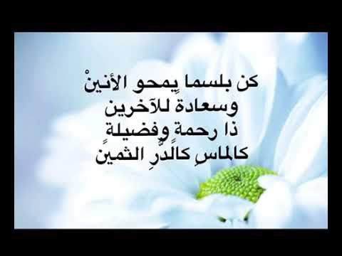 Maher Zain- Kun Rahma Lyrics