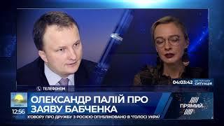 Палій: Тимошенко - людина, яка і 5 хв не витримала, не те що 5 років війни як Порошенко