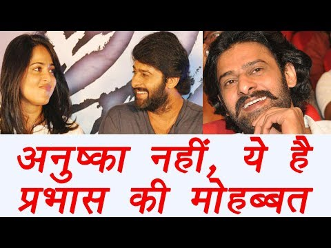 Thumbnail: Baahubali actor Prabhas to MARRY Industrialist's daughter | FilmiBeat