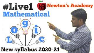 12th Commerce    1. Mathematical Logic   Exercise. 1.1  ( Q.1 to Q.7 )   Chandan sir #live1