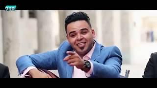 حسن البيجو - ريح العون Official Video