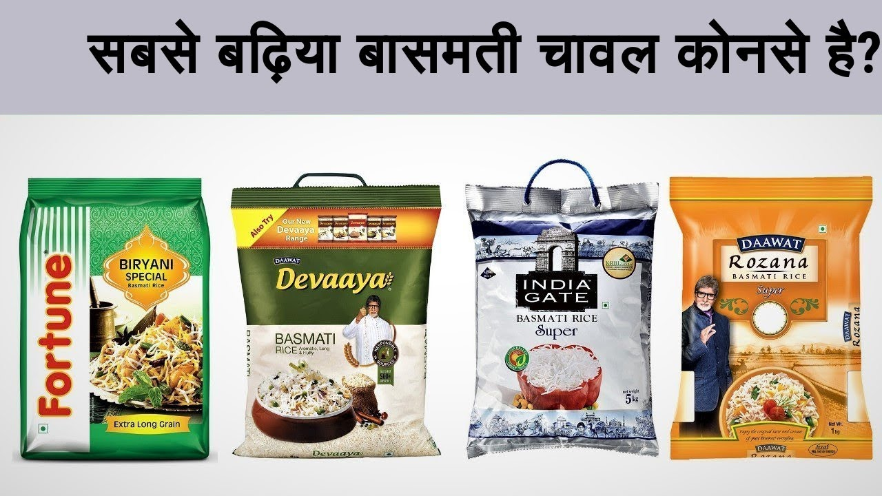 10 Best Basmati Rice In India With Price | Honest Review of Basmati Rice  Brands