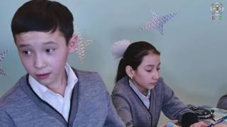Технология БиС Лидер картасы мұғалім Талипова Гулжан Кошановна сш 34 Астана математика 6 класс
