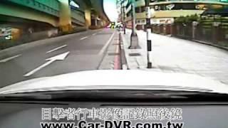 目擊者行車影像記錄 市民大道橋下車禍 機車撞到行人 較完整版