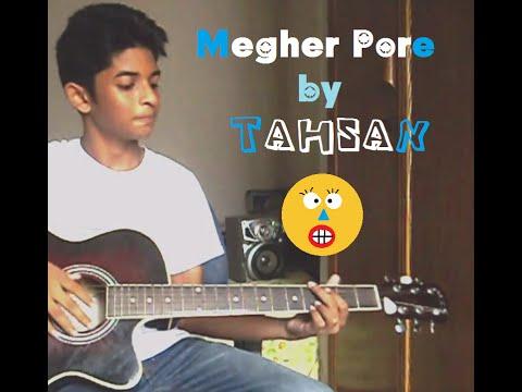 Megher pore monforing er golpo cover : Hostzin.com - music ...