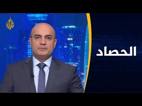 الحصاد- بعد تصاعد هجمات الحوثيين.. ما خيارات السعودية؟  - نشر قبل 24 دقيقة